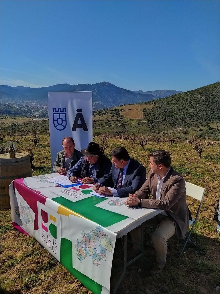 Firma del convenio de colaboración con la Diputación de Ávila